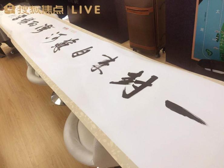 """蕴含一纸的""""甜蜜""""苏河湾""""最长情书""""诞生了!"""