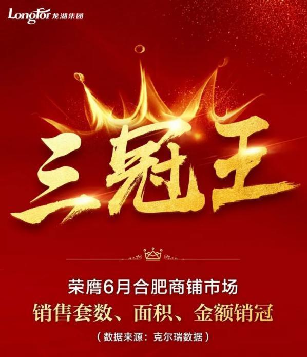 """龙湖瑶海天街:总价29万起 冲破""""租金天花板""""地铁小复式"""