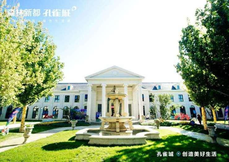 北京住房公積金提取政策解讀