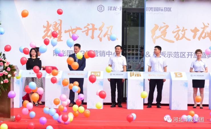 搜狐焦点网:2020年8月保定房地产市场运行报告