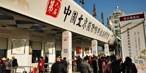 《【摩登3娱乐app登录】传统文化复兴 2021年国际禅意美学与中式家居博览会招商启动》