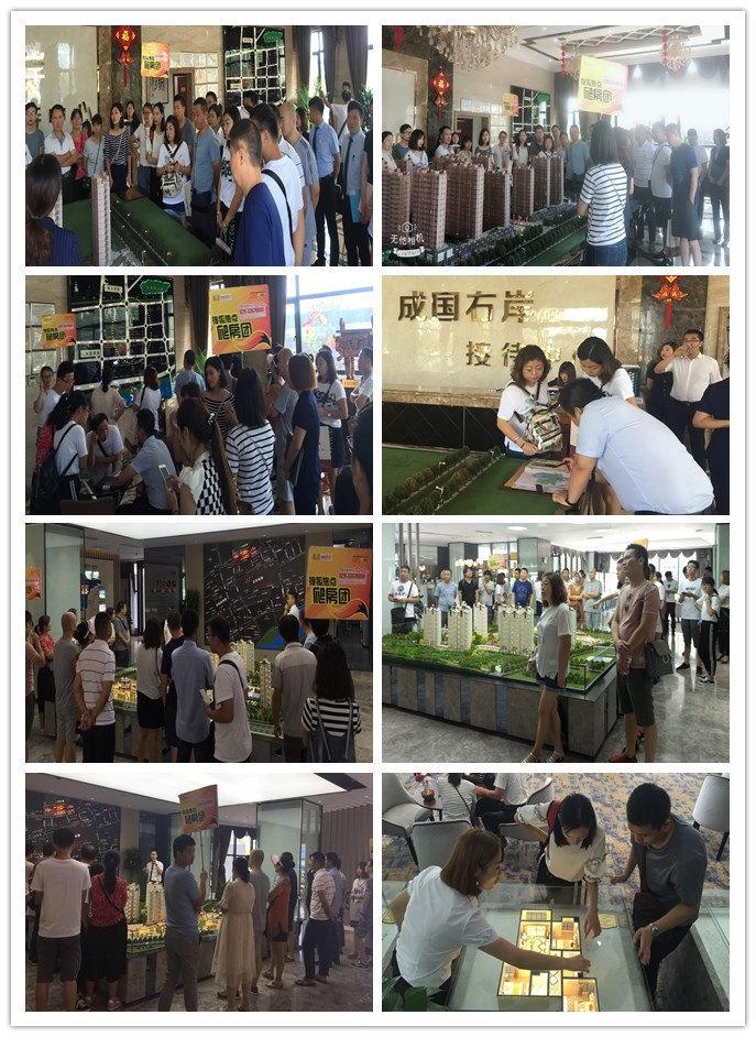 8·18咸阳搜狐看房团点燃酷暑 9盘联动上客57组成交3组