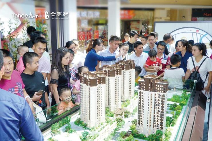 多个优质项目集中入市,泰禾华南或将迎来业绩井喷