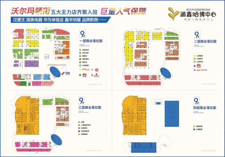 昆明涌鑫哈佛中心26栋全系新品U客公寓 10月20日耀世开盘