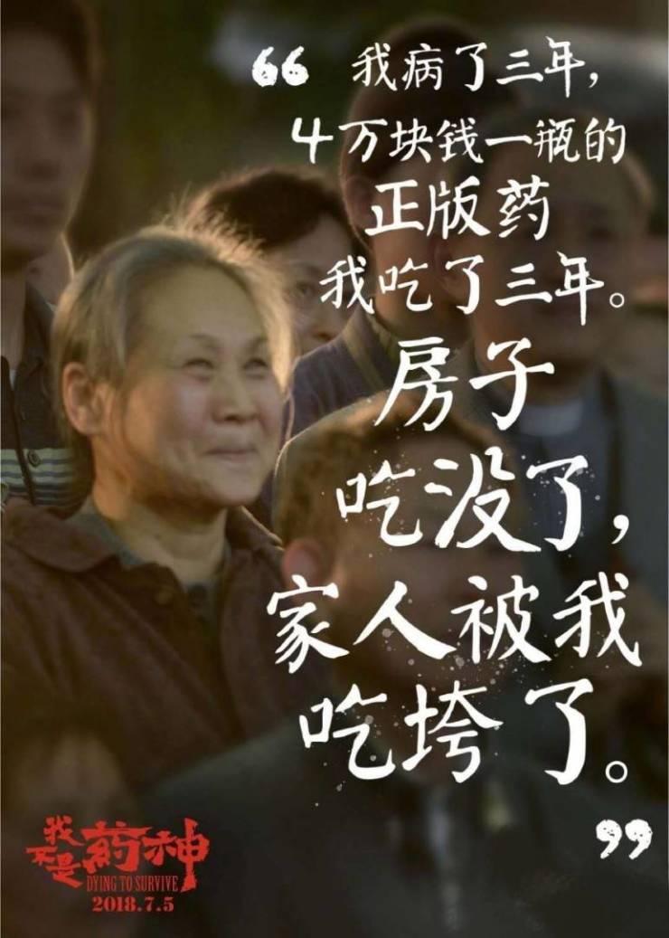 """吃垮全家的""""格列宁"""" 在2002年的上海相当于多大的房子?"""