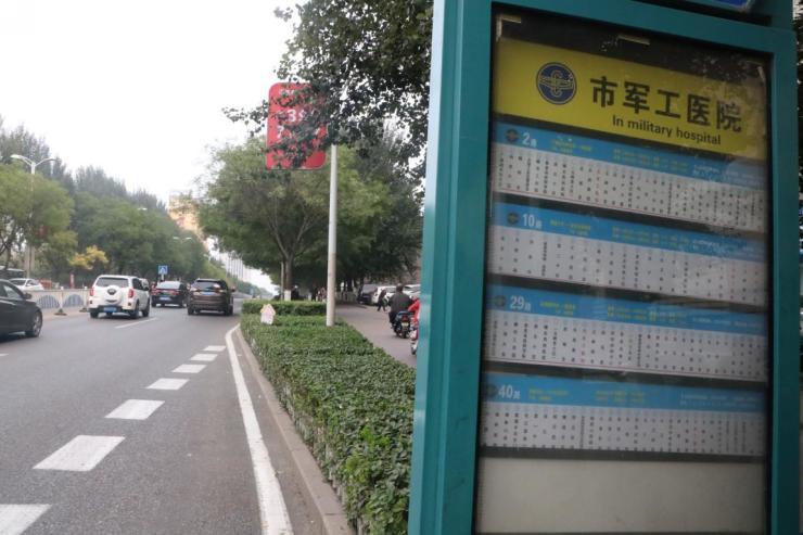 看房手记:探访秦皇岛城市综合体最强新星——万达广场