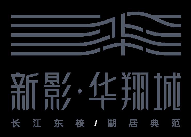 致敬伟大时代荣光丨华翔集团品牌战略发布会绚丽绽放
