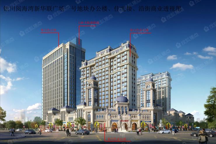 買房就等媒體購房節,閱海新華聯廣場有魚公寓攜手購房節推出重磅