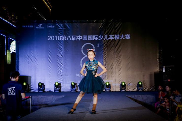 2018第八届中国国际少儿车模大赛郴州赛区复赛精彩谢幕