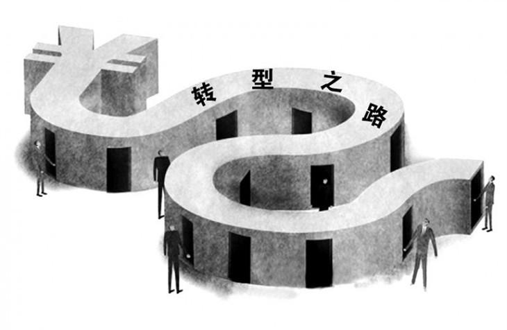 """房企涌现""""更名潮"""" 地产行业将迎巨变?"""