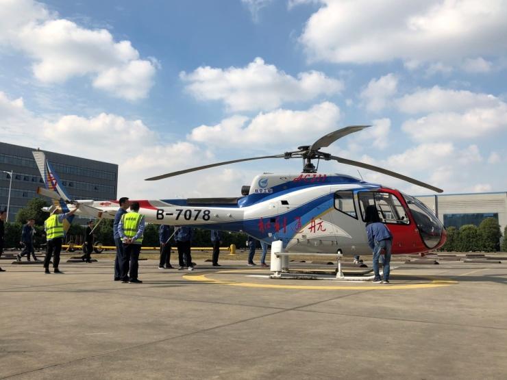 【飞跃常州】常发集团携手昌飞集团直升机万里行体验活动圆满落幕