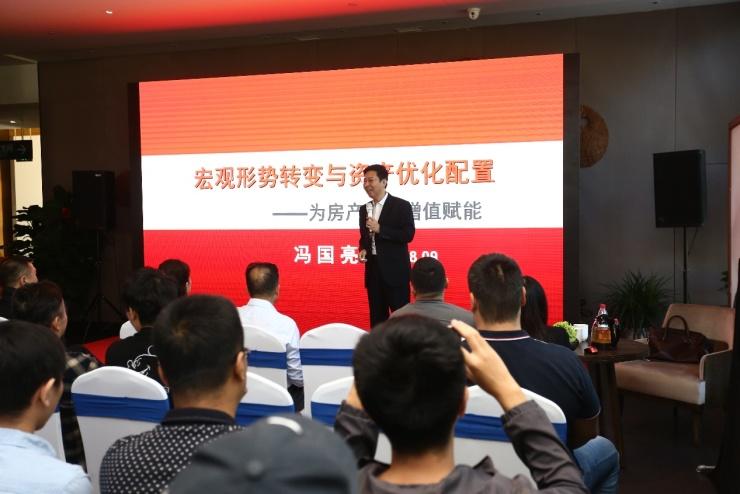 冯国亮:北三县发展新机遇,燕郊南城更有期待!
