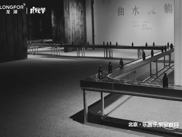 品質龍民節:走進北京龍湖•頤和原著高端藝術品鑒賞沙龍