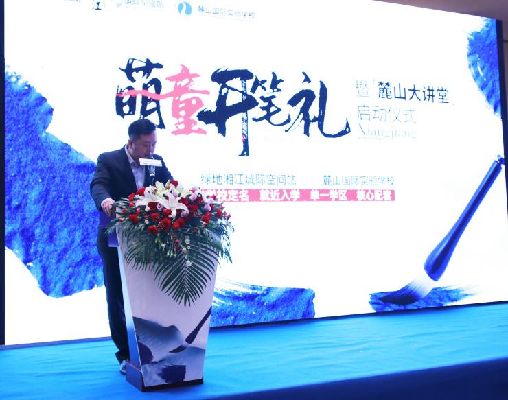 确定了!九华长麓城际学校为湘江城际空间站的核