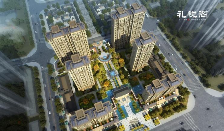 渭南高端住宅新著作 礼悦阁周边配套大揭秘