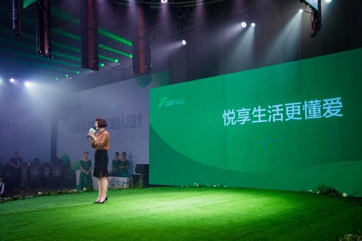绿建中国居·悦享新生活|荔园集团太原品牌盛典圆满落幕