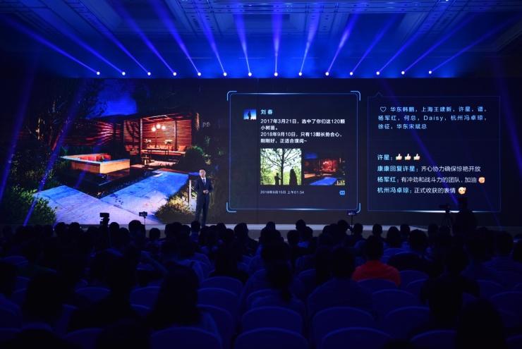 840天的携手并进,东原为杭州带了不一样的生活新创想