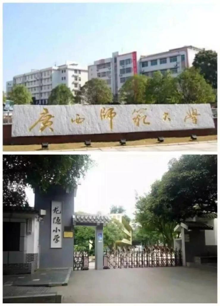 桂林国学府不负核心不负卿 生活从此以你为中心