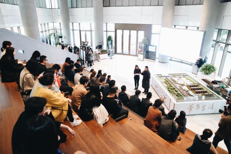 东部风尚生活新地标丨锦献世界城市,致敬美好年华