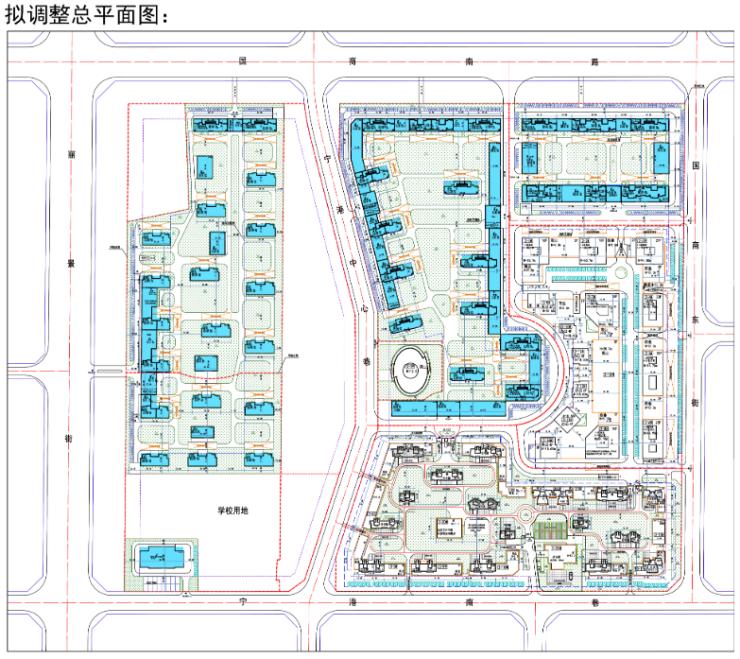 减少商业面积!兴庆区这个项目规划调整已出炉!
