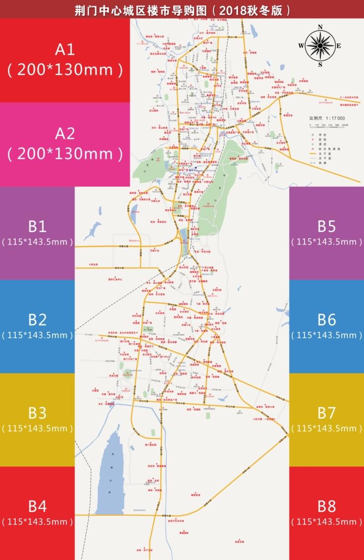 2018年荆门冬季楼市地图即将出版,火热招商中