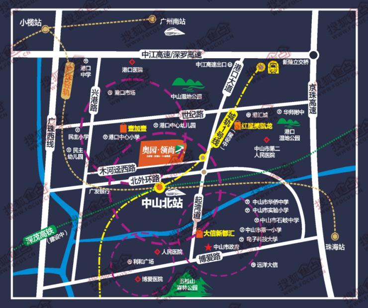 中山北站附近三条路将升级改造!一波利好悄然贴近?