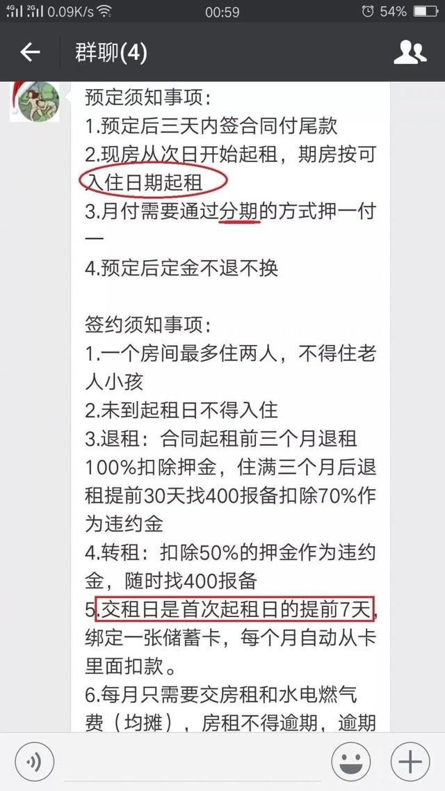 """从国家期盼到上海落地 租赁市场是如何""""站到风口""""的"""