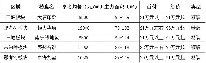 8cd3dd5b-eb58-4354-af75-0ace3bcb743b.png