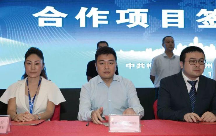 东盟商务与投资峰会  融创广西与桂林、柳州签订战略协议