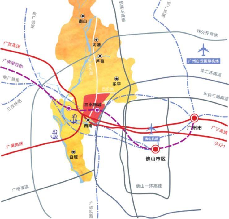 全面融入粤港澳大湾区,三水新城交通建设提速