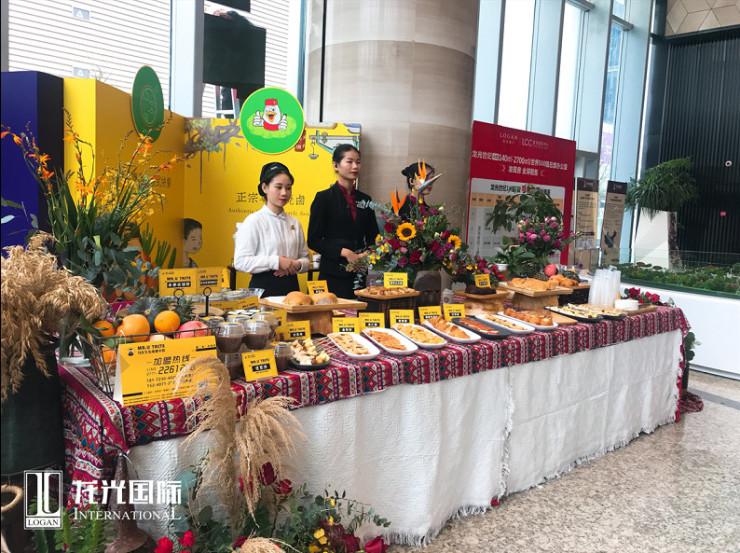 龍光國際第二批意向商家簽約儀式圓滿舉辦!