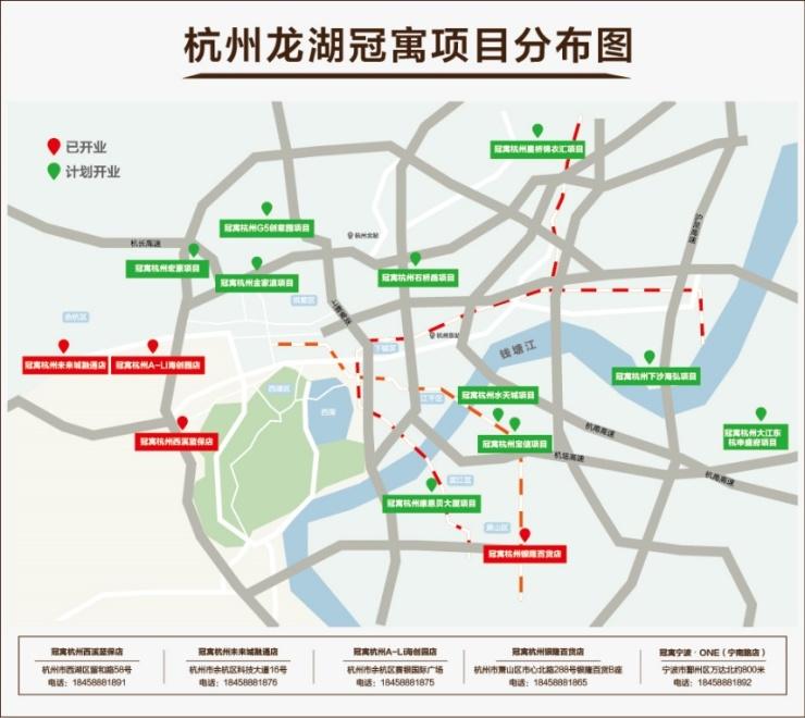 长租公寓最具影响力品牌,杭州龙湖冠寓让你住的不将就