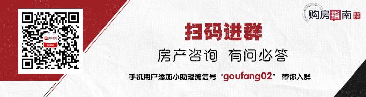 京北纯商品房北京城建北京合院二期即将入市