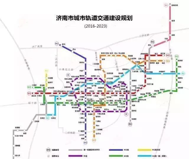 济南龙湖·天璞/济南地铁票价将敲定,地铁时代越来越近!