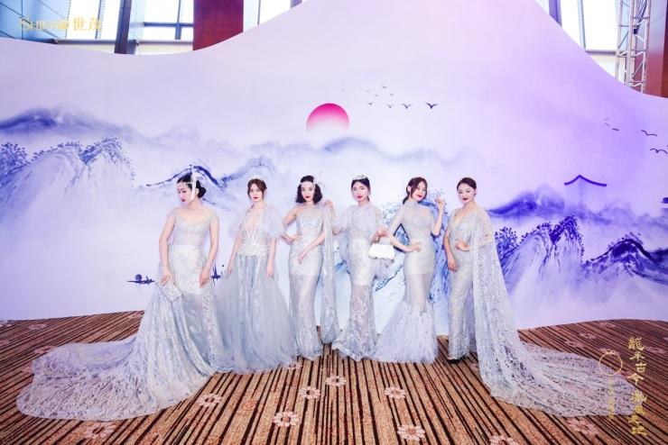 世茂鼎级别墅产品线龙胤系发布,锻造文化类藏品级传世家宅