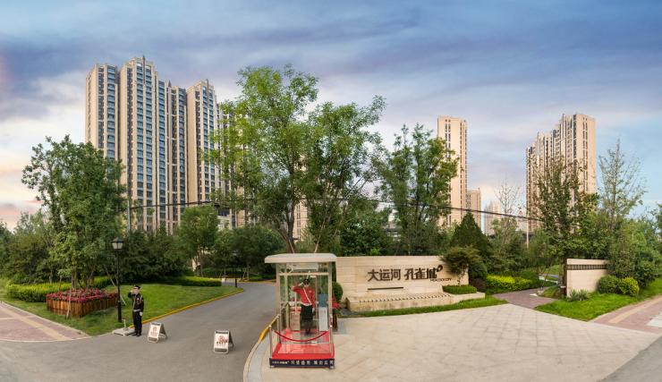 大运河孔雀城 用速度与精工品质创造美好生活