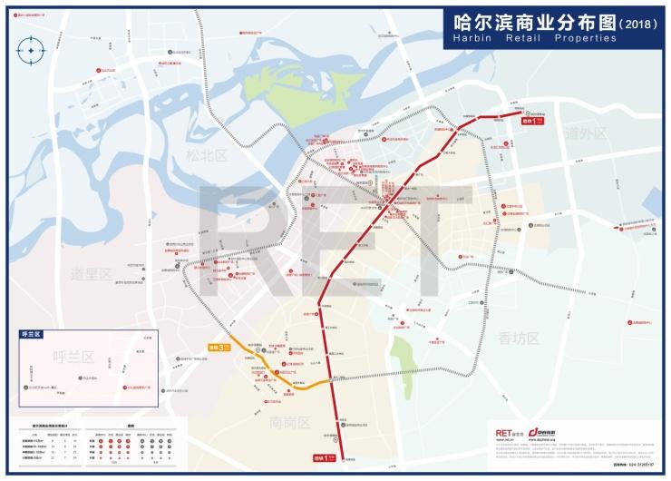 冰城首张商业地图今日发布 RET睿意德解读城市商业发展脉络