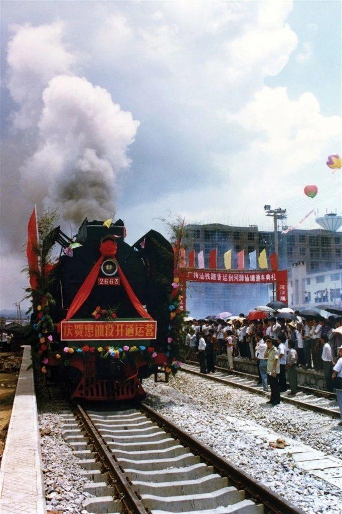 """一个城市的发展基本看""""铁路""""!广梅汕铁路:拉动河源经济""""快跑"""