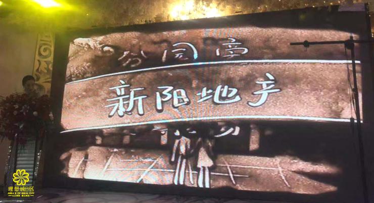 """""""臻美华宅 盛境将启""""理想城B区项目客户品鉴会成功举办"""