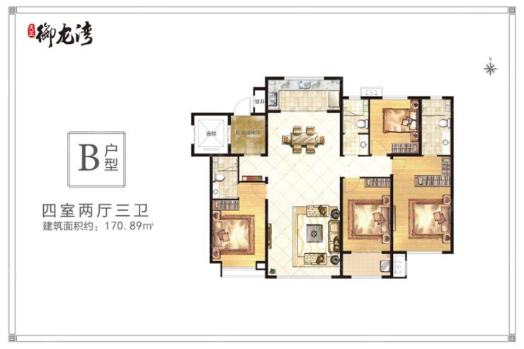 天正·御龙湾新中式精装宅邸《花样·样板间》再续品质传奇