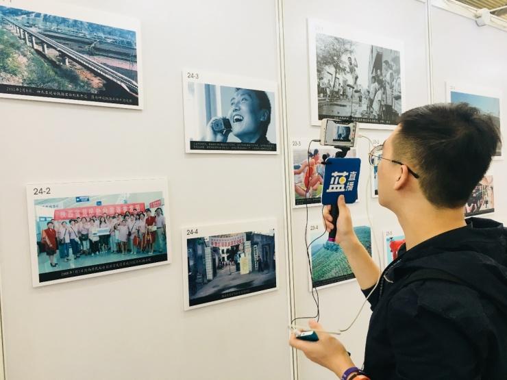 2018陕西未来城市发展大会开幕 致敬改革开放40周年