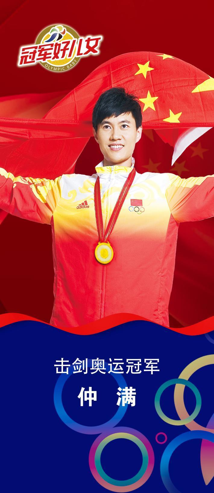 10月14日,听说这位奥运冠军要来苏州绿宝?