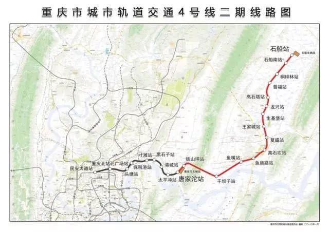 轨道4号线二期全面开工,将串联两江新区鱼复和龙兴