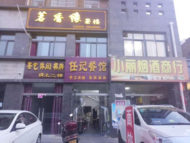 《小贝看房》第十九期:渭南大产权社区金铺成投资潜力股