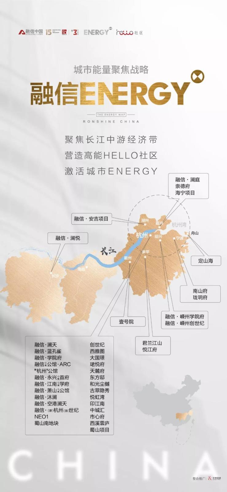 長沙南部片區規劃公布丨融信聚焦高能,悅見融城極核