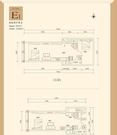 保利香槟国际户型图E2户型2室2厅2卫1厨