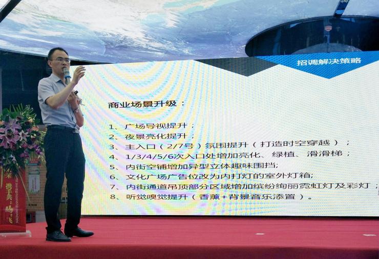 SUN地 & 律腾2018战略合作发布会暨运营签约仪式