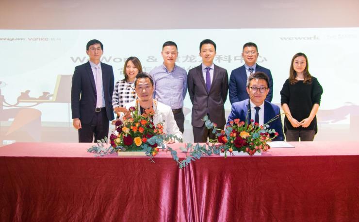 WeWork正式进驻黄龙万科中心 开启未来办公新时代!