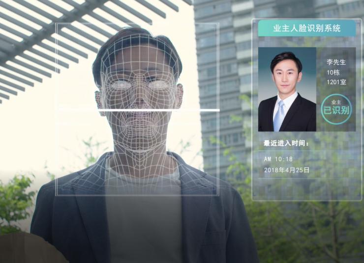 人工智能提速北上海,寶山再造產城融合示范區