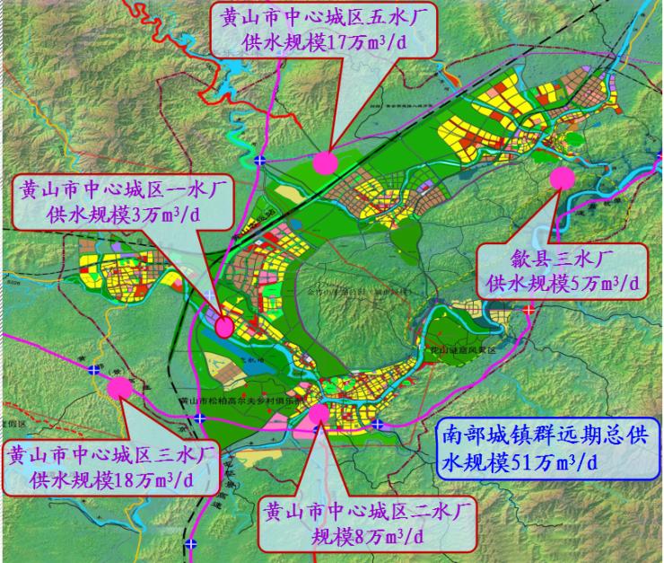 黄山市(南部城镇群)供水、污水专业规划公示 影响104万人